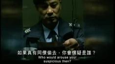 机动部队-人性 预告片