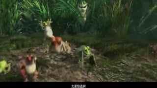4月电影 《青蛙总动员》首款预告