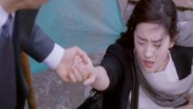 《第三种爱情》精彩片段:爱情来临
