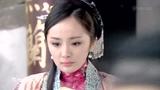 《江南四大才子》-《花恋蝶》