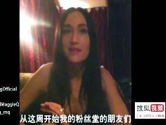 Maggie Q邀你来搜狐视频看《尼基塔》