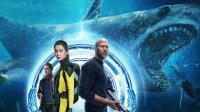 《巨齿鲨》电影吐槽:影评片中不得不吐的4大槽点,你有同感吗?