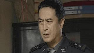 营盘镇警事 第20集预告