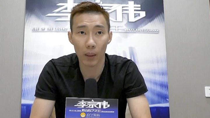 李宗伟:败者为王 中国预告片2:李宗伟推介版 (中文字幕)