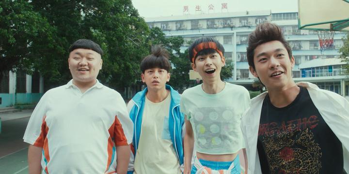 《燃野少年的天空》发布开场曲《青春是盲盒呀》