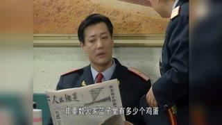 《候车室的故事》王秀花为何不让旅客上车?
