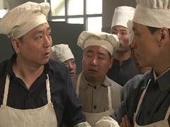 人是铁饭是钢-26集:南易秀刀工遭排挤