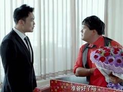 《钱多多炼爱记》片花之一块红布