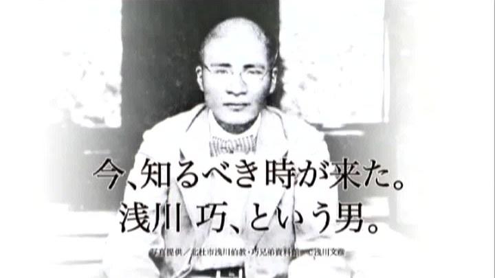 白瓷之人 日本先行版