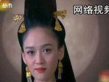 """《笑傲江湖》遭吐槽 """"东方不败""""受捧"""