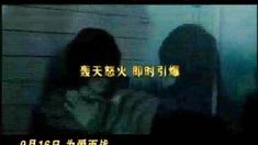 孤胆特工 中文版预告片+制作特辑