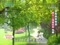 命中注定我爱你之幕后花絮-爱在上海蔓延时特辑