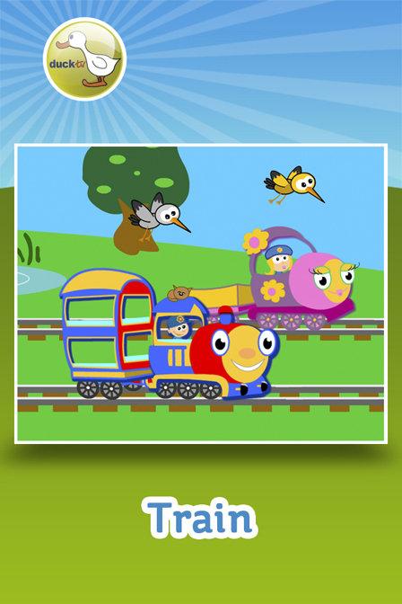 火车 2014