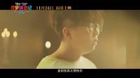 中文主题曲神吻合经典动画!