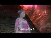 轩辕剑全集抢先看-第36集-宁珂为宇文拓送命