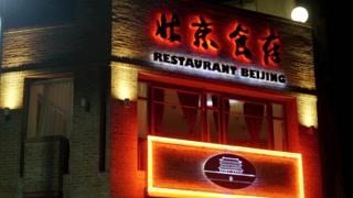 北京食府是华人华侨的聚餐圣地