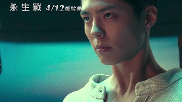 徐福 电视版2 (中文字幕)