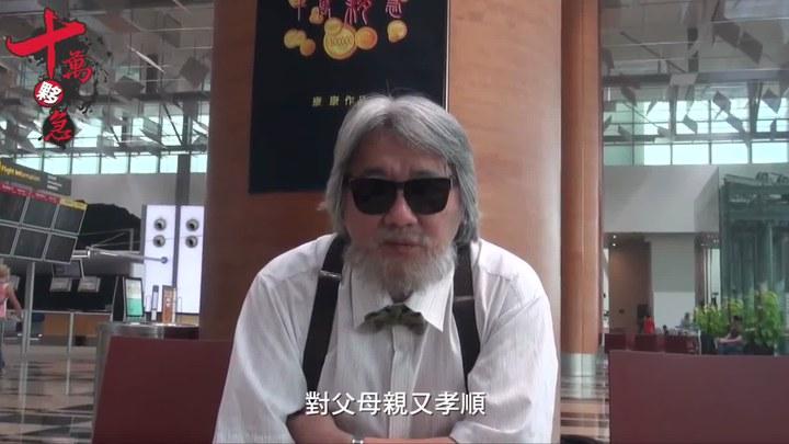 十万伙急 花絮2:制作特辑之导演篇 (中文字幕)