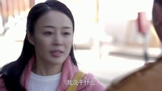 安居第27集精彩片段1525778027085