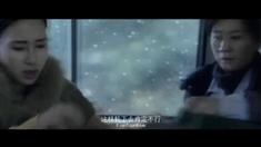南方大冰雪 预告片2
