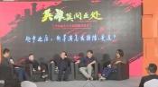 北京国际电影节热议:新生代导演的成长之路