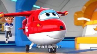 超级飞侠 第7季 广州灯光节 精华版