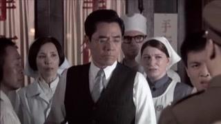 《强者风范》傅医生被国民党反动派抓走!