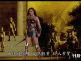 《正义联盟》神奇女侠特辑 一姐再次归来这次打得更精彩