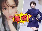 泰妍新专辑屠榜 防弹TWICE陷雷同争议