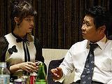 """《玩物》预告片 揭娱乐圈""""性丑闻"""""""