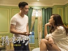 """《情况不妙》主题曲MV 二手玫瑰一改""""土摇""""风"""