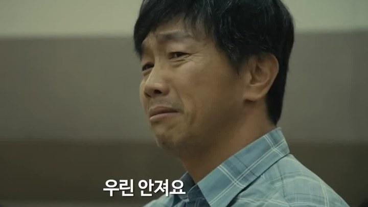 另一个约定 韩国预告片
