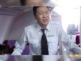 后备空姐NG搞笑赵奕欢催眠台词