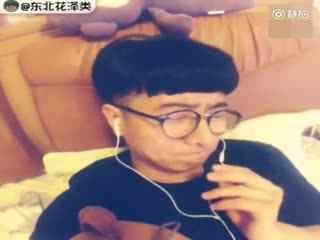 东北花泽类 灵魂歌手类类翻唱李荣浩的《喜剧之王》
