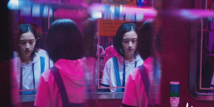 《少女佳禾》发布定档预告