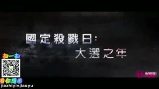 片儿哥侃电影 《人类清除计划3》当有一天人们犯罪不会被制裁
