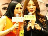 《人间蒸发》定档4月28日 柳岩钟丽缇同场PK性感