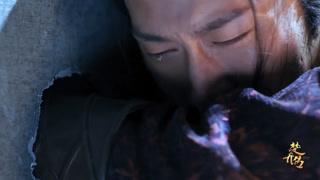 《楚乔传》窦骁第二十三集CUT
