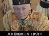 《龙门飞甲》片段:李连杰劫法场,剑斩东厂老太监