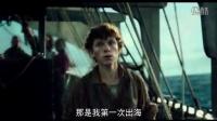 《海洋深处》台版中文预告片 新蜘蛛侠搭档雷神智斗白鲸