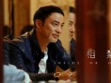 """22期:任达华演警察拒深沉 """"极限三精""""爆笑挑战"""