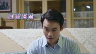 """《大江大河2》""""春晚大闯关"""""""