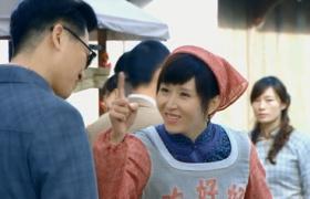 【泪洒女人花】第24集预告-胡静卖包子泄露机密