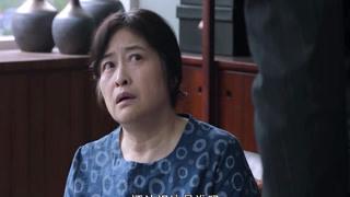 薛甄珠变宿管阿姨?