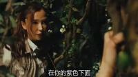 《十二生肖》宝岛淘金坠深谷 阴差阳错得万金