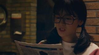 给19岁的我自己:阳艺雪爱恋莫晓枫 甜蜜蜜的爱惹人羡