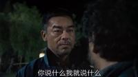 刘青云教你做人应有的骨气