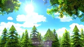熊熊乐园 虫儿飞飞 精华版