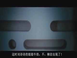 搞笑视频笑死人 唐唐神吐槽:《不二神探》有奶便是娘