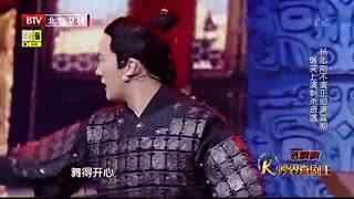 跨界喜剧王 杨志刚搭档杨树林上演穿越剧161015